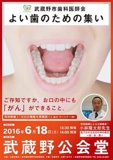 session_YOIHA_20160618_omote.jpg